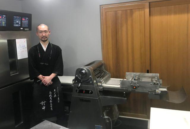 久が原高級角食三日月村井