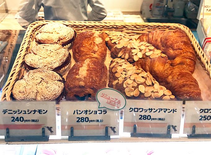 作っているパンの写真